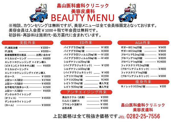 スライド1 6.JPG