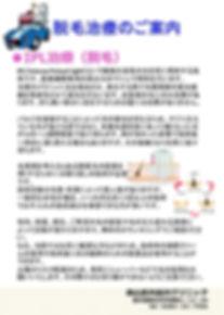 スライド1 2.JPG