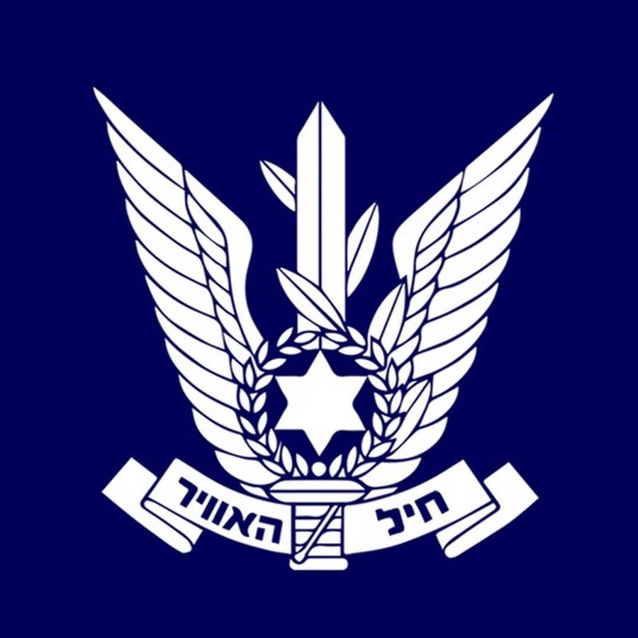 חיל האויר