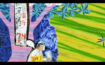 動畫場景5.png
