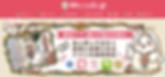 婚活アプリの白いハトリンク.png