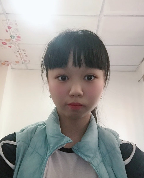 Eileen Chen 703