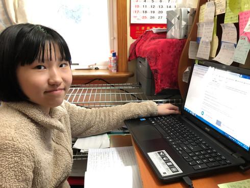 Zhenmei Ma 601