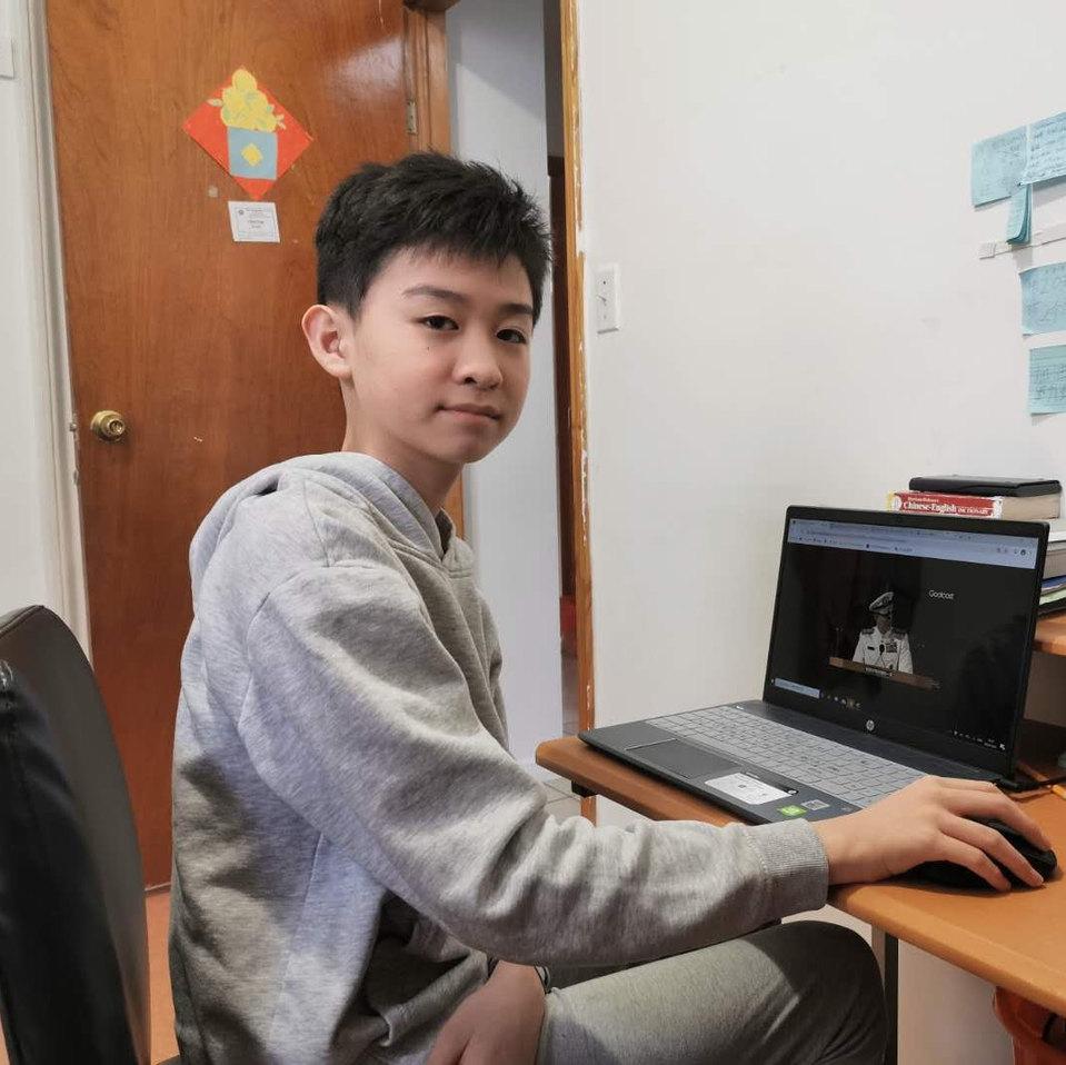 Yixuan Chen 710