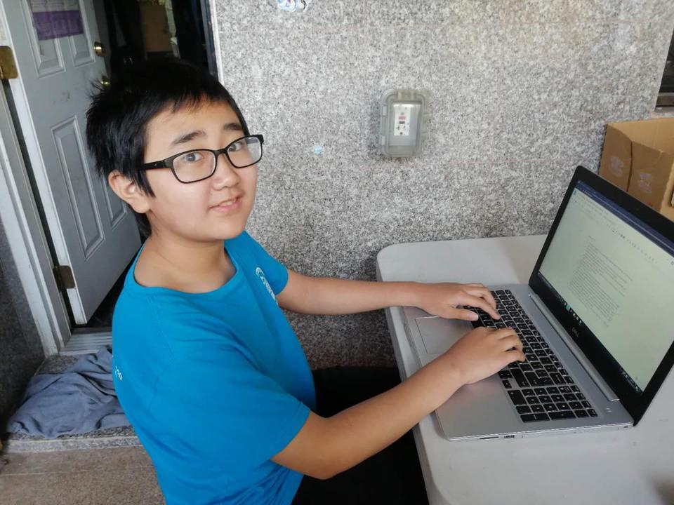 Yu Chen Wang 616