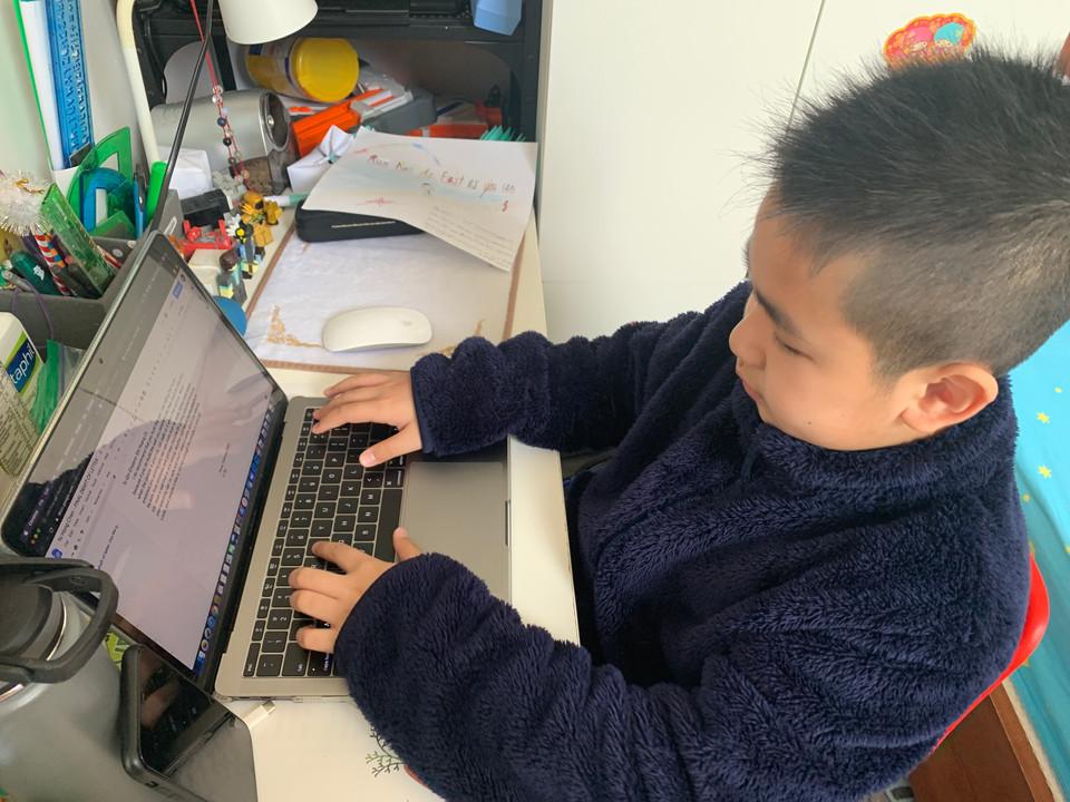 YuHong Chen 616