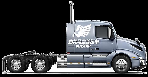 卡车5.png