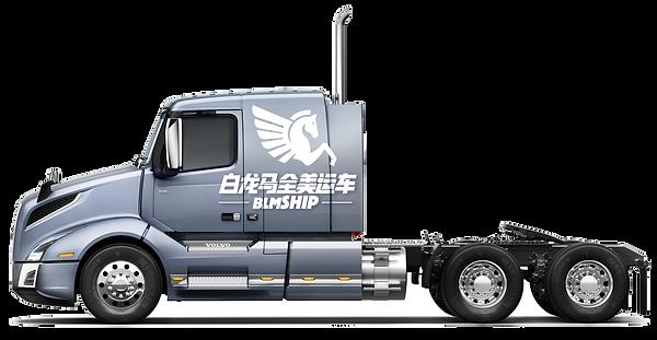 卡车6.png