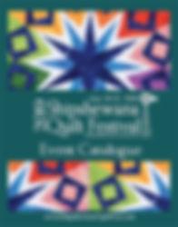 shipshewana quilt fest, shipshewana quilt fest catalogue