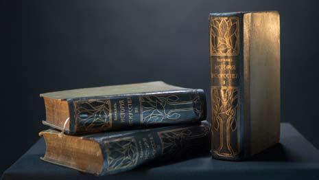Комплект из трех книг «История искусства всех времен и народов», 1903 г.