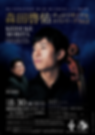 20190830front.png