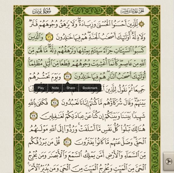 Bayan Quran app