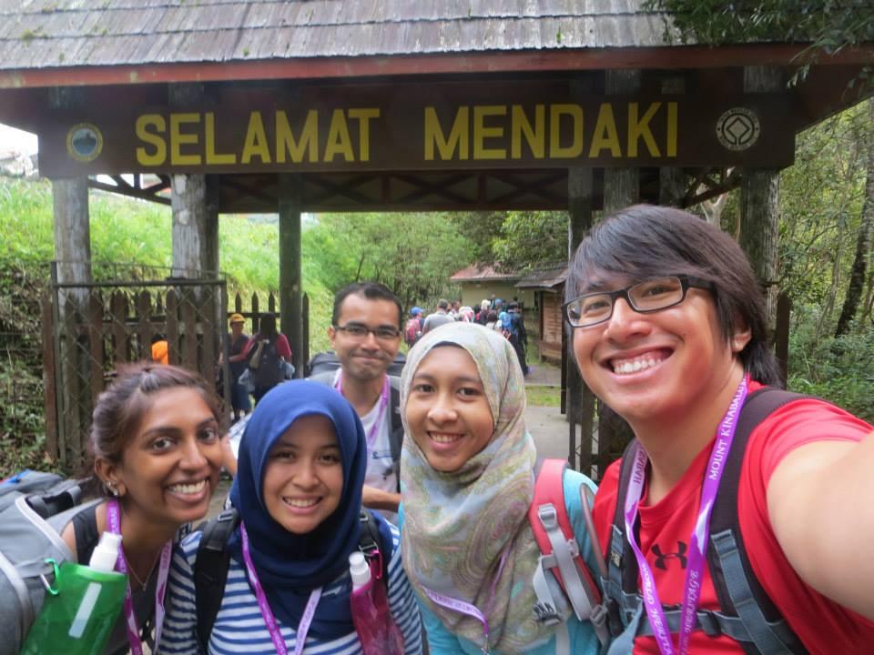 Kinabalu Mountain Entrance