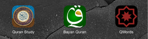 Quran related apps