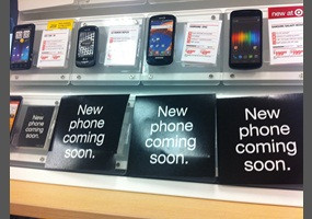 new phone coming soon