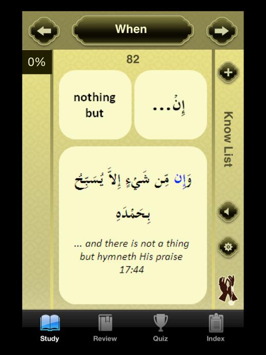 Quranic Words app