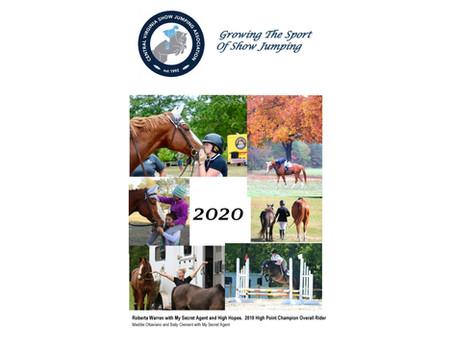 2020 Prize List