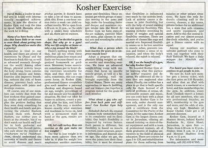 kosher exercise