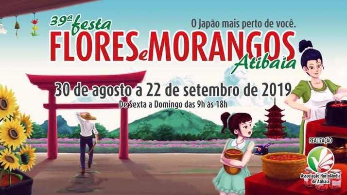 39º Festa de Flores e Morangos de Atibaia