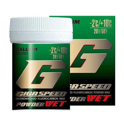 GALLIUM GIGA SPEED POWDER WET(30g)