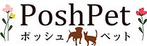 PoshPetロゴ.png