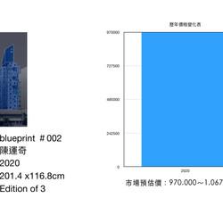 blueprint #002