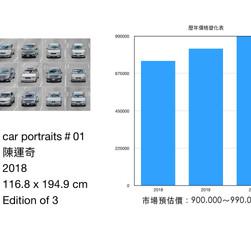 car portraits #01