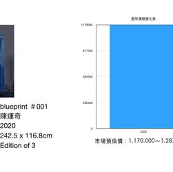 blueprint #001