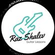לוגו שיעורי גיטרה