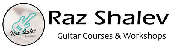 גיטרה אונליין - קורסים דיגיטליים בגיטרה