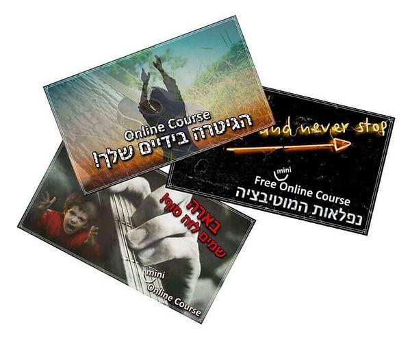 חבילת קורסים דיגיטליים בגיטרה- גיטרה אונליין