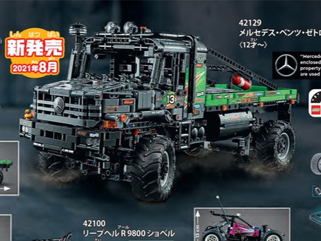 LEGO Technic™ Sets 2021: First Look