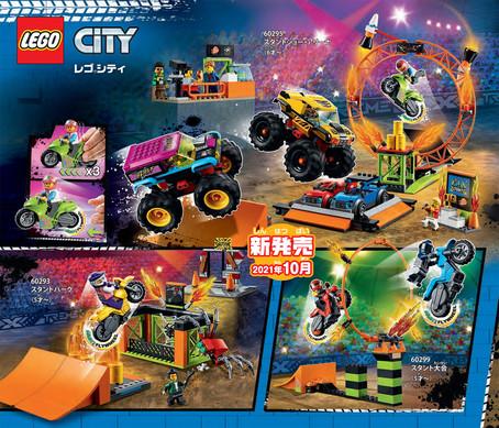 LEGO City Stuntz Sets: First Look