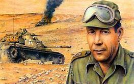 Mayor Gral. Israel Tal, Oficial del ejército y estratega conocido por el diseño del tanque Merkava