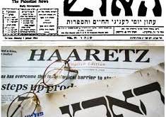 Haaretz, bastión de la autocrítica en Israel...y de algo más