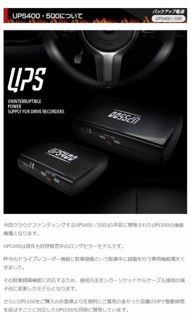ups400-006