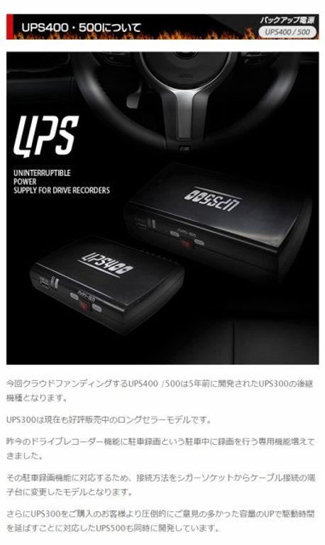 ups400-006.jpg