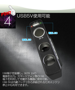 UPS300_07