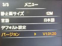 version_20.jpg