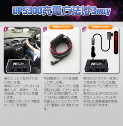 UPS300_09-2