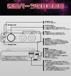 UPS300_10