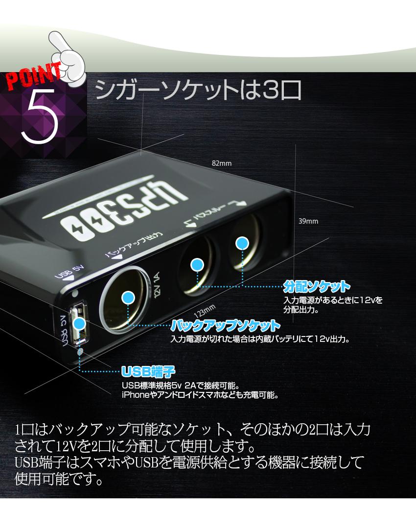 UPS300_08