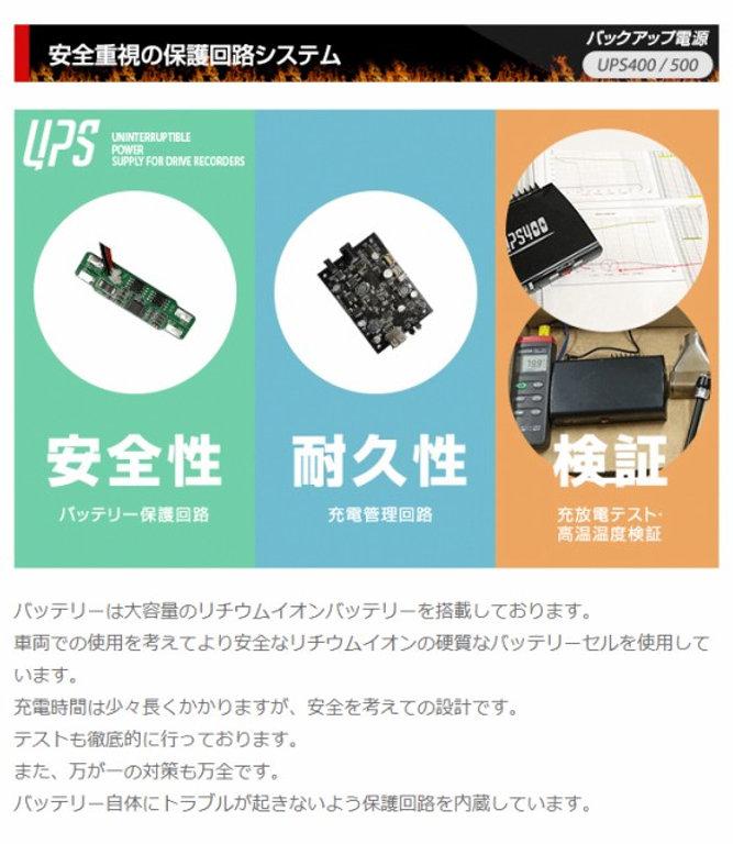ups400-016.jpg