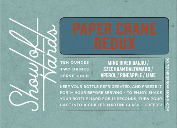 Paper Crane Redux - 10 Oz. Bottle (Serves 2)