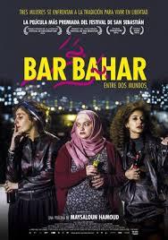 ThumbnailBarBahar