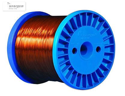 Magnet wire 5.jpg