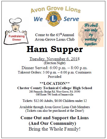 Avon Grove Lions Ham Supper Flyer (pdf)