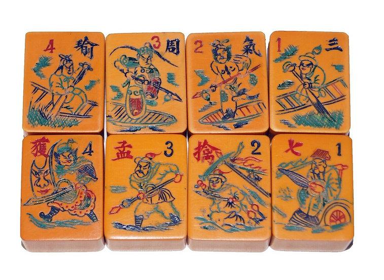 Three Kingdoms Chinese Bakelite w/jokers