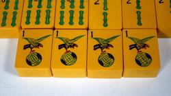 Hawk Bam 152 tiles