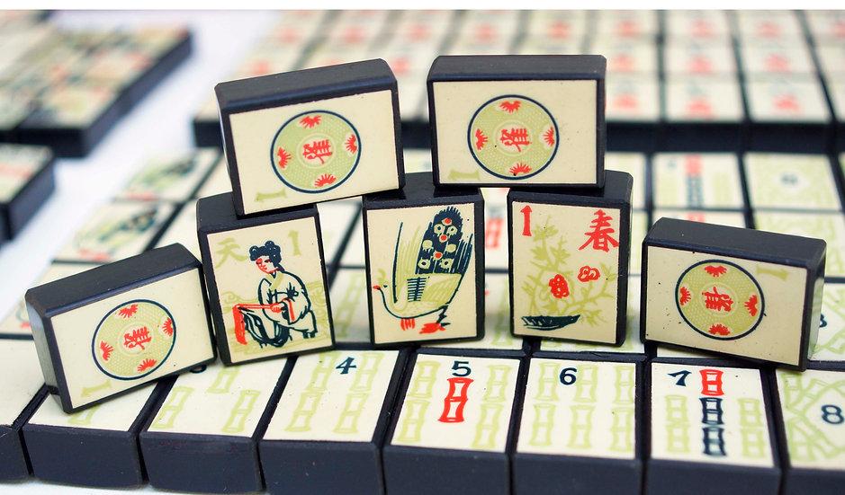 Portland Billiard Set w/152 Tiles  Jokers